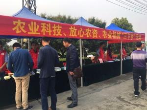 """2018年东莞市农业科技、放心农资、农业机械""""三下乡""""活动"""