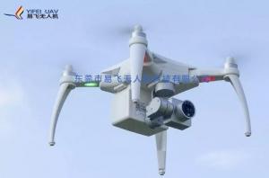 东莞无人机驾驶培训介绍无人机飞行执照的作用