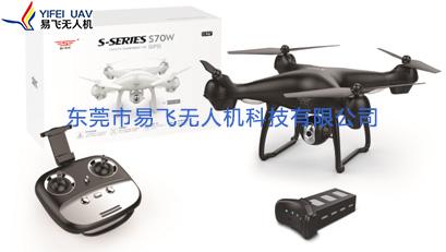 四轴飞行器配置1280720PWIFI高清广角摄像头(不带内存卡)
