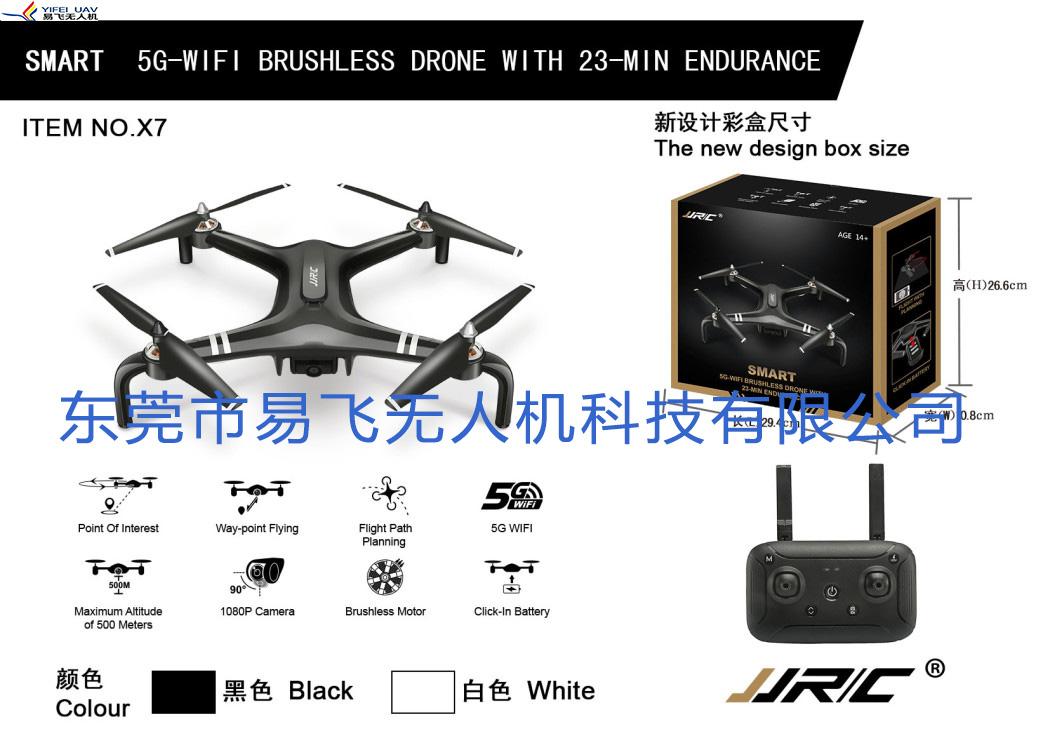 聪悟(5Gwifi 1080P GPS)