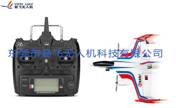 X520 垂直起降飞行器(大遥控器5GWIFI版)