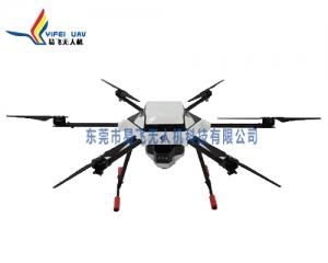 无人机倾斜摄影系统QX4S