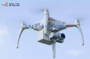全景机航拍无人机VR6 Pro