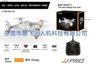 旭飞 GPS无刷飞行器(WIFI 1080P)