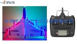 X520-A 垂直起降飞行器夜航版(大遥控器)