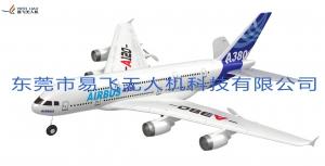 A120-空客A380
