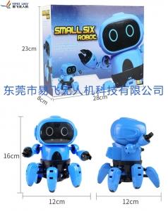小6 拼装机器人