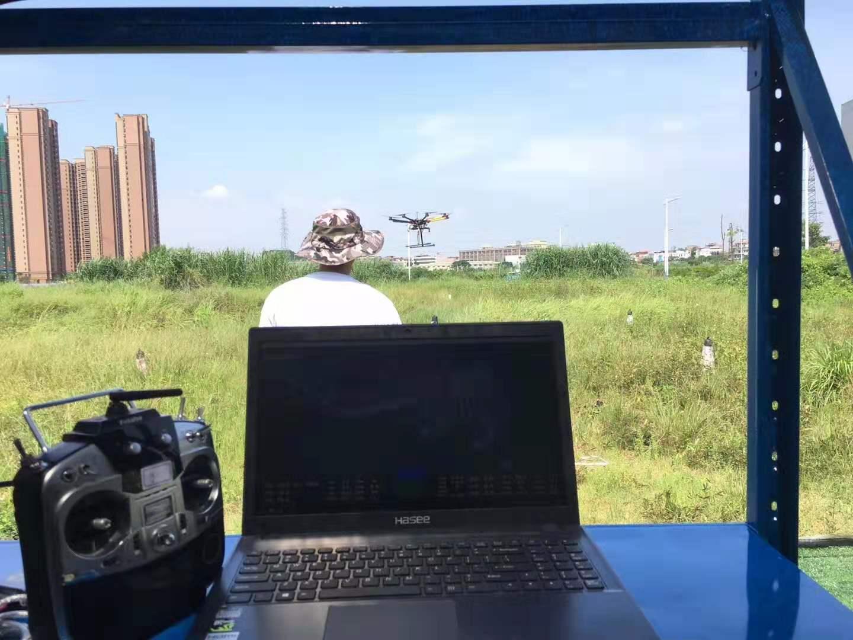 合办无人机专业